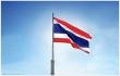 เคารพธงชาติไทย